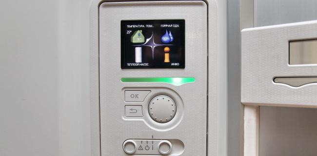 Как сократить расходы на отопление больших помещений