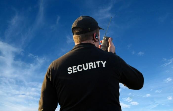Охрана частного бизнеса