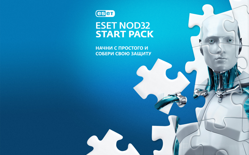 Ключи для Eset smart security 5