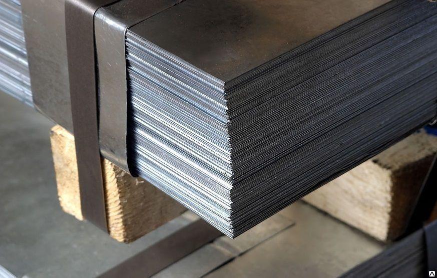 Большой ассортимент металла от компании Металлург Украина