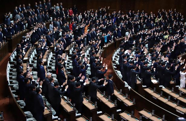 Постоянные парламентские комиссии