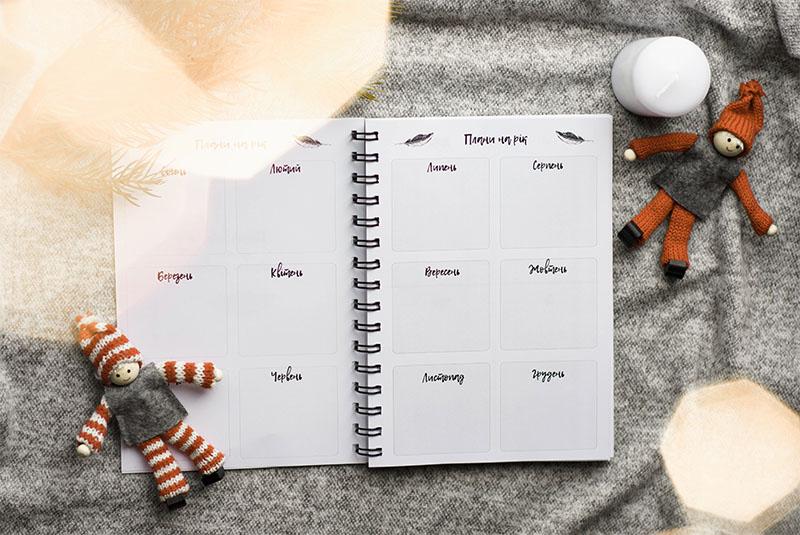 Для кого нужны блокноты и ежедневники